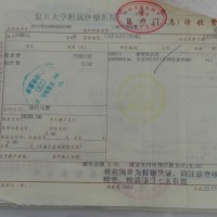 刘晓云_输卵管癌_证明材料