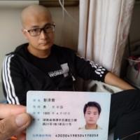 我叫彭银娥,今年64岁。我为我儿子向大家求助_证明材料
